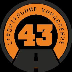 Строительное управление-43