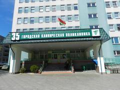 35 городская клиническая поликлиника г. Минск