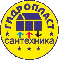 Гидропласт, Группа компаний