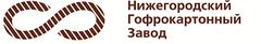 Нижегородский Гофрокартонный Завод
