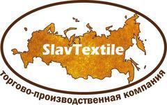 СлавТекстиль