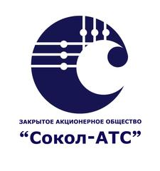 Сокол-АТС