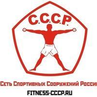 Сеть Спортивных Сооружений России Реутовская