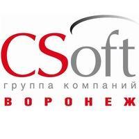 CSoft Воронеж