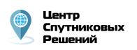 Центр Спутниковых Решений