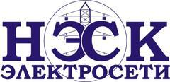 НЭСК- Электросети