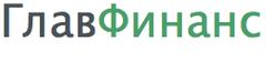 Микрокредитная Компания Главная Финансовая Компания
