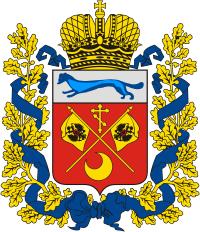 Госкадоцентр Оренбургской области