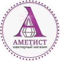 Ювелирный Магазин Аметист