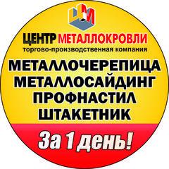 Давлетшин Р.Р