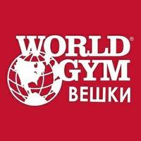 World Gym Вешки