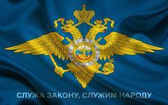 Криминальная полиция ГУ МВД РОССИИ по г. Москве