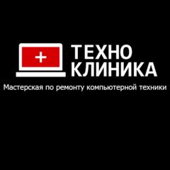 ТехноКлиника