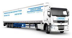 Транспортная компания Энергия Крым