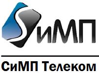 СиМП Телеком