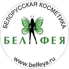 Левашов С.А.
