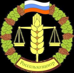 филиал ФГБУ Россельхозцентр по Саратовской области