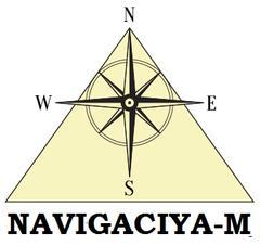 Навигация-М