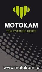 МОТОКАМ, Технический центр