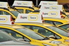 Я Такси