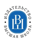 Издательство Высшая Школа