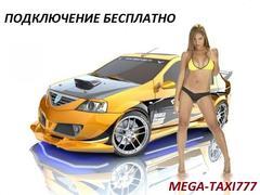 Mega-taxi777