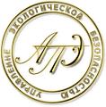 АльянсПрофЭко