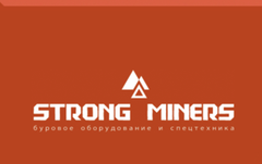 Strong Miners