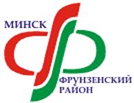 ЖКХ №1 Фрунзенского района