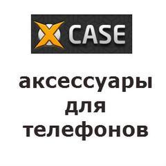 X-Case
