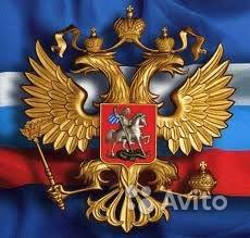 Пункт отбора на военную службу по контракту по Краснодарскому краю