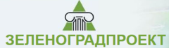 Зеленоградпроект