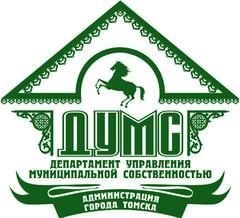 Департамент управления Муниципальной собственностью
