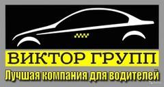 Карпухин Виктор (Виктор Групп)