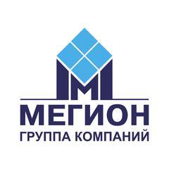 Группа компаний Мегион