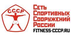 Фитнес СССР