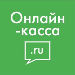 Онлайн-касса.ru