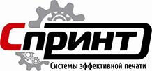 С-Принт