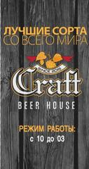 Craft Beer House