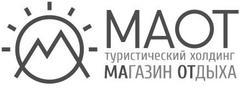 Компания Магазин Отдыха