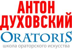 Школа ораторского искусства ORATORIS