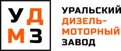 Уральский дизель-моторный завод
