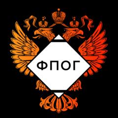 Федеральный Перевозчик Опасных Грузов