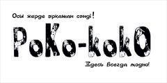ИП Калюжнова Н.Г., ТМ «Роко Коко»