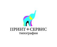 ПРИНТ-СЕРВИС