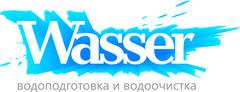 ВАССЕР