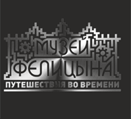 ГБУК КК КГИАМЗ ИМ. Е.Д.ФЕЛИЦЫНА