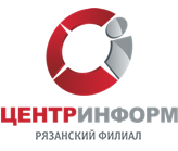 Рязанский филиал акционерного общества «ЦентрИнформ»