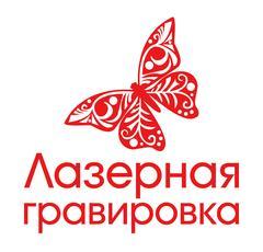Казанова С.Г.