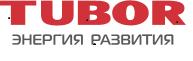 Филиал ООО Тубор, г.Бор